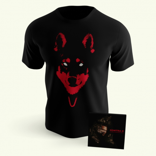 ADLIDSZ Album & T-Shirt Bundle Melodie Wolf